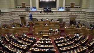 Βουλή: Εκδήλωση για την Παγκόσμια Ημέρα Γυναίκας - Το ελληνικό #MeToo στο επίκεντρο