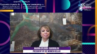 Συνέδριο ICC WOMEN HELLAS: Ο ρόλος της γυναίκας στη βιώσιμη ανάπτυξη και στην ευημερία
