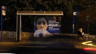 Κορωνοϊός: Οι μεταλλάξεις «μέγγενη» για τα νοσοκομεία - Την επόμενη ημέρα σχεδιάζει η κυβέρνηση