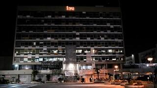 Θεσσαλονίκη: Ένταση έξω από το ΑΠΘ μεταξύ αστυνομίας και νεαρών
