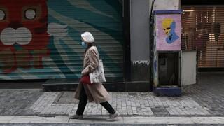 Επιχορήγηση επιχειρήσεων με 3.000 ευρώ: Ποιους αφορά και πώς γίνεται η υποβολή της αίτησης