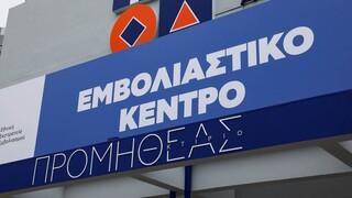 Ανακοίνωση του ΕΟΔΥ για περιστατικό συνωστισμού στην HELEXPO