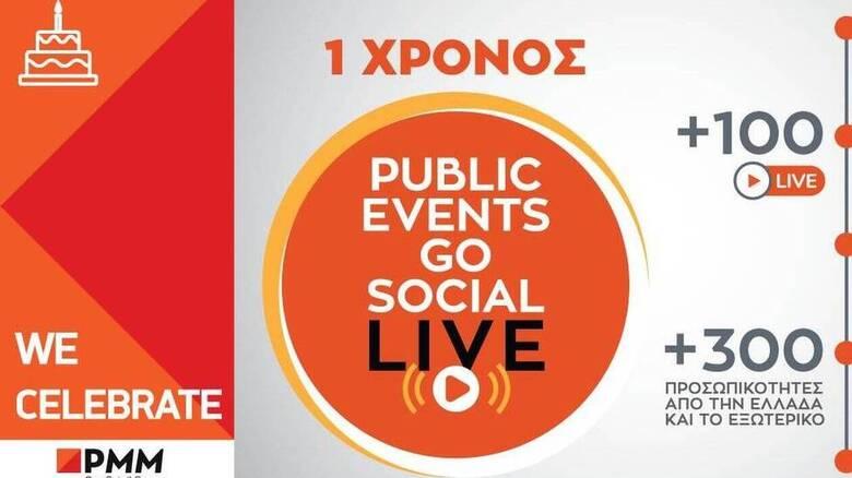 Ένας χρόνος Public Events Go Social