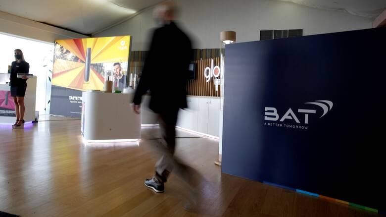 BAT: Eπενδύσεις 30 εκατ. ευρώ στην Ελλάδα - 200 νέες θέσεις εργασίας