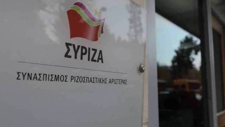 ΣΥΡΙΖΑ: Μηνυτήρια αναφορά στον εισαγγελέα του Αρείου Πάγου για τα επεισόδια στη Νέα Σμύρνη