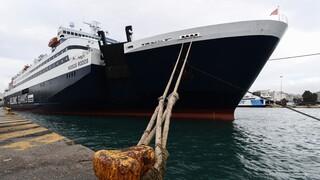 Κορωνοϊός: Συναγερμός στο πλοίο «Νήσος Ρόδος» - Εντοπίστηκαν 12 κρούσματα