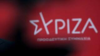 ΣΥΡΙΖΑ: Περιμένουμε αποπομπή Αρκουμανέα για το κορωνοπάρτι στον ΕΟΔΥ