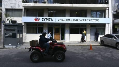 ΣΥΡΙΖΑ: Ο κ. Μητσοτάκης αναζητά σωσίβιο σε προανακριτικές