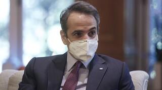 Μητσοτάκης κατά Τσίπρα: Πράξη μέγιστης ανευθυνότητας η πρόσκληση ΣΥΡΙΖΑ για συμμετοχή σε διαδηλώσεις