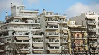 Ακίνητα: Πού κυμαίνονται οι τιμές στις κατοικίες προς πώληση ή ενοικίαση