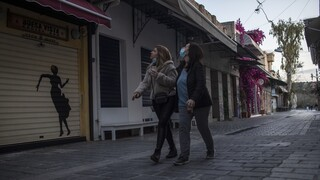 Γώγος: Άνοιγμα της αγοράς στις 29 Μαρτίου