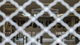 Κλείνει εκτάκτως σταθμός του μετρό