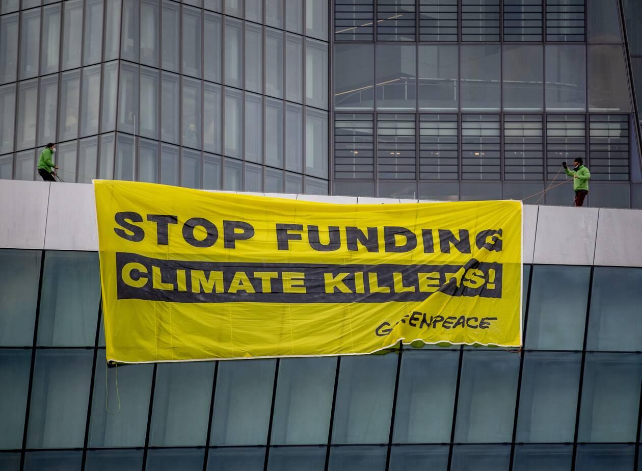 https://cdn.cnngreece.gr/media/news/2021/03/10/257641/photos/snapshot/greenpeace-1.jpg
