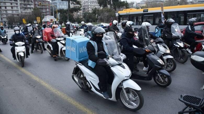 Θεσσαλονίκη: Μοτοπορεία διαμαρτυρίας πραγματοποίησαν διανομείς φαγητού