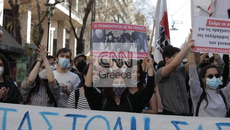 Μαθητικό συλλαλητήριο: Στιγμιότυπα από την κινητοποίηση στο κέντρο της Αθήνας
