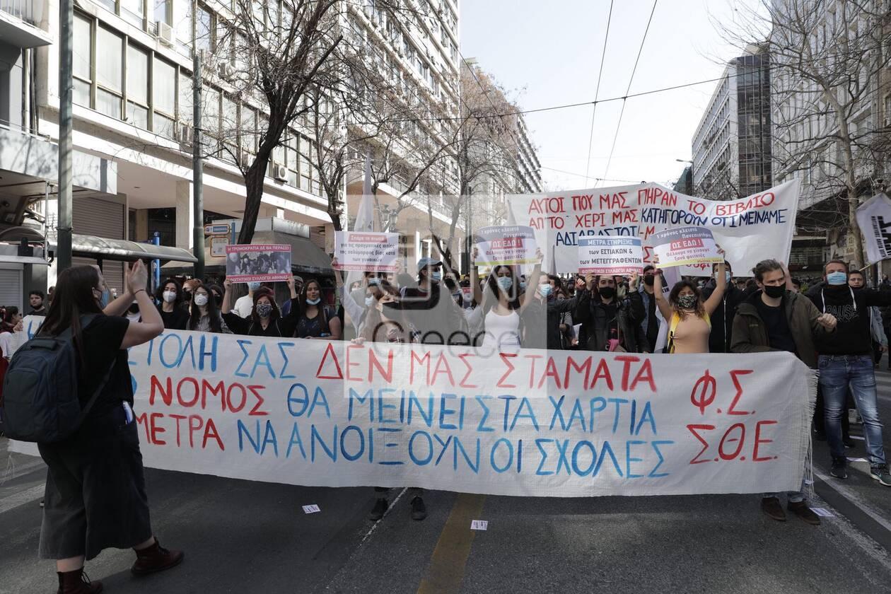 https://cdn.cnngreece.gr/media/news/2021/03/10/257663/photos/snapshot/panekpaideytiko-6.jpg