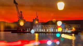 23ο Φεστιβάλ Ντοκιμαντέρ Θεσσαλονίκης: Ανοιχτή συζήτηση για τα podcasts