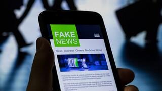 Fake news: Εκεί που η ανοσία της αγέλης είναι must