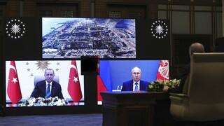 Πυρηνικός σταθμός Άκουγιου: Πούτιν-Ερντογάν έβαλαν το θεμέλιο λίθο στον τρίτο αντιδραστήρα