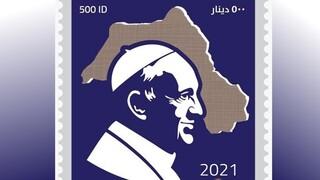 Τουρκία: Ζητά εξηγήσεις για γραμματόσημο που δείχνει τουρκικές επαρχίες μέρος του Κουρδιστάν
