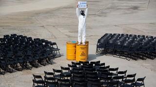 «Η ημέρα που δεν ήρθε το αύριο»: 10 χρόνια από το σεισμό και την καταστροφή στη Φουκουσίμα