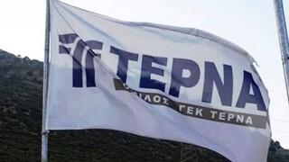 Ανακοινώθηκε από την Reggeborgh η πώληση του 28,181% της ΓΕΚ Τέρνα