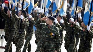 Πελώνη για 25η Μαρτίου: Θα γίνει μόνον η στρατιωτική παρέλαση και θα μεταδοθεί τηλεοπτικά