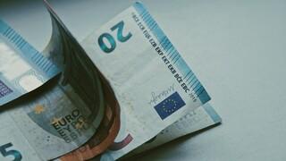 Συντάξεις Απριλίου: Πότε θα καταβληθούν - Αναλυτικά οι ημερομηνίες για κάθε Ταμείο