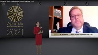 Όμιλος ΒΙΑΝΕΞ: Διπλή διάκριση PLATINUM βραβεία στα «Αριστεία Φαρμακευτικής Αγοράς 2021»