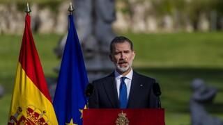 Ισπανία: Φόρος τιμής στα θύματα της τρομοκρατίας στην επέτειο των επιθέσεων του 2004