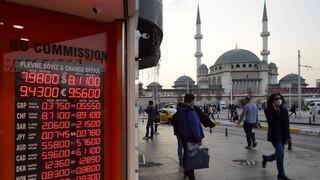 Τουρκία: Το φάσμα της φτώχειας πλανάται πάνω από τη χώρα