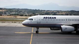 Aegean: «Πράσινο φως» από τους μετόχους για την AMK των 60 εκατ. ευρώ