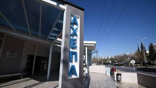 Θεσσαλονίκη: Εισαγγελέας για συνωστισμό σε ταράτσα του νοσοκομείου ΑΧΕΠΑ