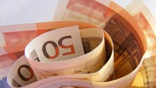 Συντάξεις Απριλίου: Αναλυτικά οι ημερομηνίες καταβολής για κάθε Ταμείο