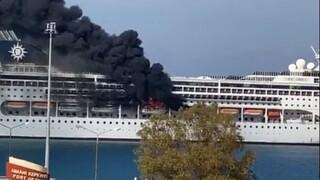 Κέρκυρα: Φωτιά σε κρουαζιερόπλοιο στο λιμάνι