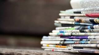 Τα πρωτοσέλιδα των κυριακάτικων εφημερίδων (13 Μαρτίου)