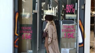 ΕΣΕΕ: Αποκλείονται από την κάλυψη των παγίων εξόδων οι εμπορικές επιχειρήσεις χωρίς εργαζόμενους