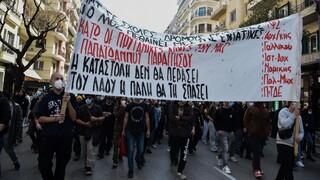 Θεσσαλονίκη: Πορείες διαμαρτυρίας για την αστυνομική βία και την εκπαίδευση