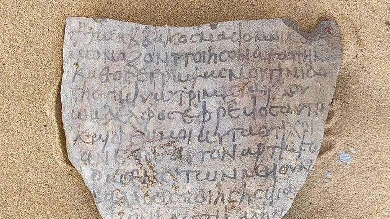 Αίγυπτος: Ανακαλύφθηκε το παλαιότερο μοναστηριακό μνημείο με πολλές ελληνικές τοιχογραφίες