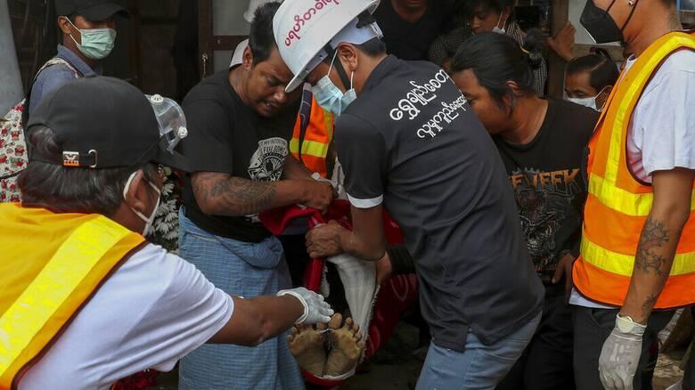Μιανμάρ: Τουλάχιστον δύο ακόμη άνθρωποι σκοτώθηκαν κατά την καταστολή των διαδηλώσεων