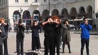 Θεσσαλονίκη: Φοιτητές δραματικών σχολών έκαναν σκηνή την πλατεία Αριστοτέλους