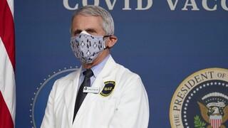 Κορωνοϊός - Φάουτσι: Ελπίζω ο Τραμπ να παροτρύνει τους υποστηρικτές του να εμβολιαστούν