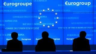 Η 9η έκθεση ενισχυμένης εποπτείας για την Ελλάδα θα παρουσιαστεί στο Eurogroup