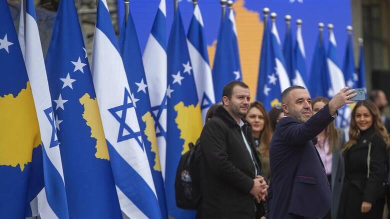 Κόσοβο: Άνοιξε πρεσβεία στην Ιερουσαλήμ προκαλώντας την οργή της Αγκυρας