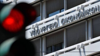 ΑΑΔΕ: Στο φως 36 υποθέσεις φοροδιαφυγής ύψους 24,5 εκατ. ευρώ