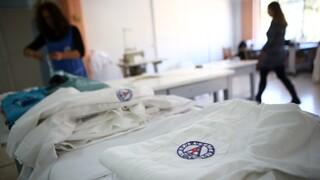 Κορωνοϊός - ΠΟΕΔΗΝ: Ανεξέλεγκτη η κατάσταση στο Δρομοκαΐτειο - Μία νεκρή - 26 κρούσματα