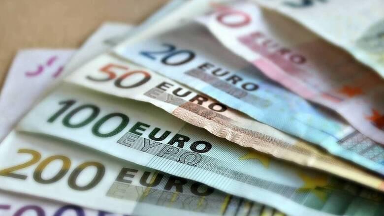 Επίδομα 400 ευρώ:Πότε θα γίνει η καταβολή της ενίσχυσης για ελεύθερους επαγγελματίες και επιστήμονες