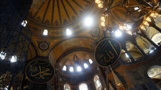 Αγία Σοφία: Διαγωνισμός φωτογραφίας και ειδική έκδοση από τη Διακοινοβουλευτική Συνέλευση Ορθοδοξίας