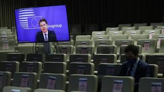 Eurogroup: Σημαντική η πρόοδος της Ελλάδας στις μεταρρυθμίσεις