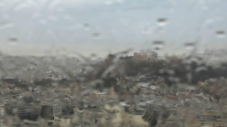 Καιρός: Βροχερός σε ολόκληρη τη χώρα - Πτώση της θερμοκρασίας